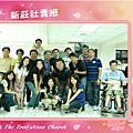 2009.9.5迎新活動