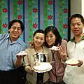 2009四月慶生會
