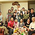 2009.5.17正豪家家庭聚會