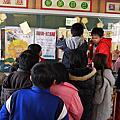 2010-12-31民國100年心願卡