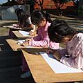 2009-10-29藝術與人文課校園寫生