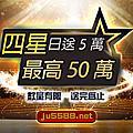 3/7 NBA 上週10大好球|天下現金網|九州娛樂城|TS778.NET