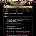 NBA-Mike D'Antoni-3/11|天下現金網|九州娛樂城|TS778.NET