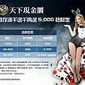 NBA焦點球員Stephen Curry|天下現金網|九州娛樂城|TS778.NET