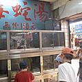 Summer Camp (Shilin Center)