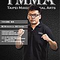 TMMA教練團隊