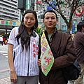 2007年12月8、9日參加柯俊雄、趙永清競選總部成立