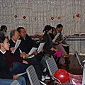2008年2月4日歌唱比賽
