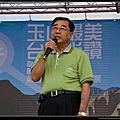 20090614新台灣人投玉山一票