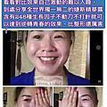 2011年台灣中華盃美容美髮競賽