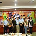 20110528全國年會