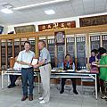 台南市文化資產保護協會第十屆第一次會員大會