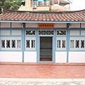 22 蓬壺書院