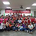 2015.05.03~104年台南市社會團務義工幹部「新住民服務知能研習營」