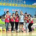 2015.10.25 救國團63周年慶