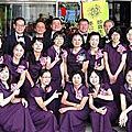 2015.11.01~2015年第一屆台灣健士盃社區合唱團觀摩演出
