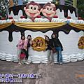 20090425六福村免費一日遊