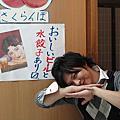 2010.11.27 新竹☆中文部活動