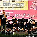 20110714 嘉義市國際管樂節 - 文化公園