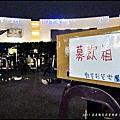 2011 艷紫荊管樂團 / 社區音樂會