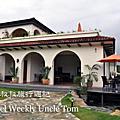 湯姆叔叔旅行週記Travel Weekly Uncle Tom -歐拉西班牙民宿