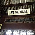 江南之六 PART1