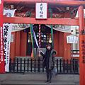 2009/1 日本東京行 ~ *