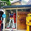 【台中美食】機器人餐廳 ROBOT STATION(鐵皮駅)