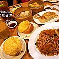 【新北三重】肥仔港式茶餐廳