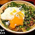 【新北三重】すき家Sukiya丼飯