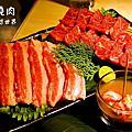 【台中美食】森森燒肉