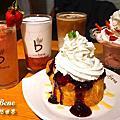 【台北車站】Caffe Bene