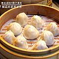 【新北三重】極品雞汁湯包酥皮鍋貼