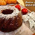 【台北東區】 Gontran Cherrier麵包店