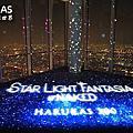 【日本自由行】大阪阿倍野展望台HARUKAS 300