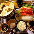 【台中大坑】三本茶舖