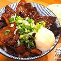 【新莊美食】滿燒肉丼食堂
