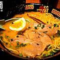 【日本美食】一蘭拉麵