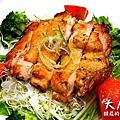 【台中美食】大戶屋