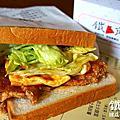 【新竹美食】鐵三角碳烤土司