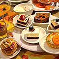 【台北吃到飽】遠東cafe