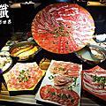【台北西門】爭纖涮涮鍋