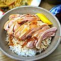 【嘉義美食】噴水雞肉飯