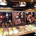 【台北吃到飽】兩餐韓式火鍋年糕吃到飽