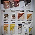 【kiunn薑茶】薑汁奶茶,薑汁紅茶,老薑桂圓紅棗茶,每天一點薑薑好