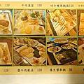 新開幕!!羅東早午餐【漁菜小廚】五六限定家常菜!