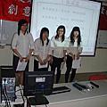 2008.1.8醒吾x聚方元創意競賽//♥(行流系)