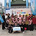 2008東港美食購物節