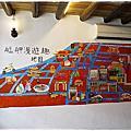 台北萬華美食&剝皮寮藝術老街