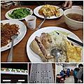 168新加坡美食